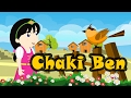 Download Chaki Ben Chaki Ben ચકીબેન ચકીબેન  | Popular Gujarati Nursery Rhymes MP3 song and Music Video