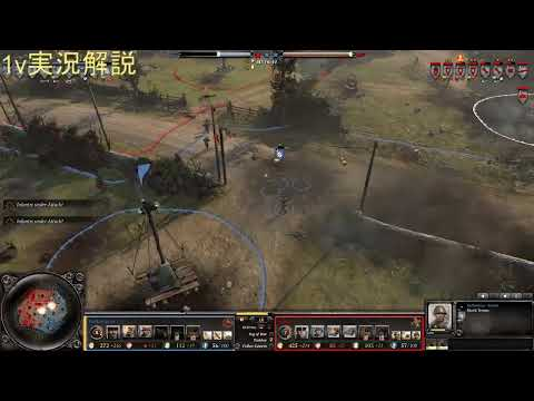 Company Of Heroes 2 Japan Player Live Or Age Of Empire 2 Or Noita Youtube