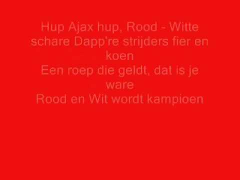 Ajax clublied met Songtekst !