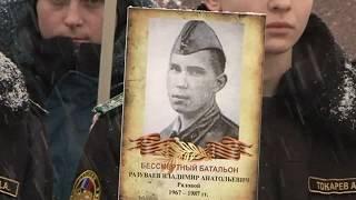 В Курске отметили 31-ю годовщину вывода советских войск из Афганистана