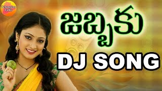 Subscribe for more: telangana folk songs: http://goo.gl/s0wemf devotinal http://goo.gl/njvtpr music: https://goo.gl/fkv2fa telanga...