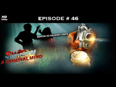 Shaitaan - A Criminal Mind - शैतान - Full Episode 46