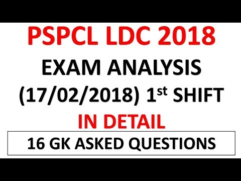 PSPCL(Punjab Electricity Board) LDC EXAM ANALYSIS OF 17/02/2018 FIRST SHIFT IN DETAIL