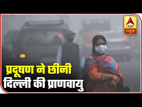 Health Emergency In Delhi, Respiratory, Eye Problems Most Common | Master Stroke | ABP News
