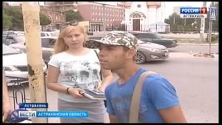В Астрахани прошёл рейд по выявлению случаев попрошайничества