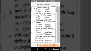 General science hindi for railway SSC 2018