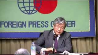 """""""The Tokyo Conference on Afghanistan and Japan's Role"""" by Mr. Tadamichi YAMAMOTO, MOFA"""