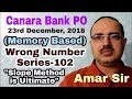 Wrong Number Series-102 Canara Bank 23-12-2018 (Memory Based) #Amar Sir
