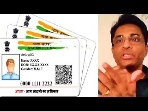 क्या Christians आधार कार्ड बनवायें? 666 मसीह विरोधी Antichrist - Christians Aadhaar card?Joseph Paul