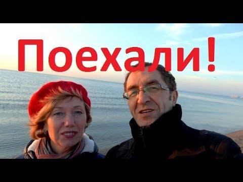 Автопробег Анапа-Геленджик