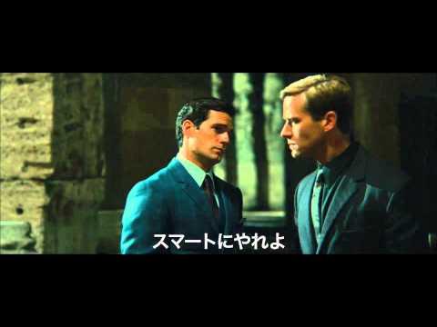 映画『コードネーム U.N.C.L.E』予告編【HD】2015年11月14日公開