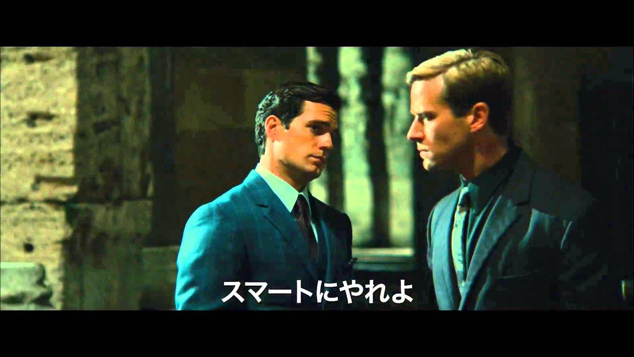 画像: 映画『コードネーム U.N.C.L.E』予告編【HD】2015年11月14日公開 youtu.be