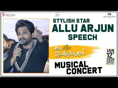 allu-arjun-speech-@-ala-vaikunthapurramuloo-musical-concert-|-trivikram-|-jan-12th-release