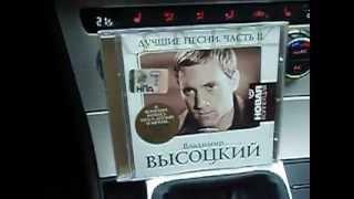 Я не люблю - Владимир Высоцкий