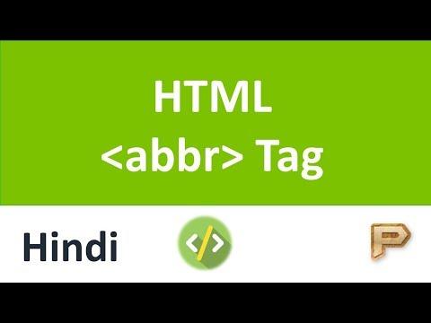 HTML Abbreviation Tag-Hindi