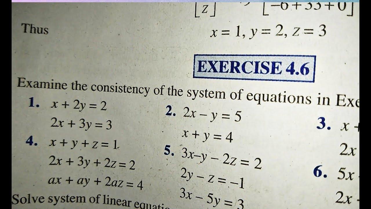 12 th (NCERT) Mathematics-Determinants | EXERCISE-4 6 1 to 7 Question  (Solution)|Pathshala (Hindi)