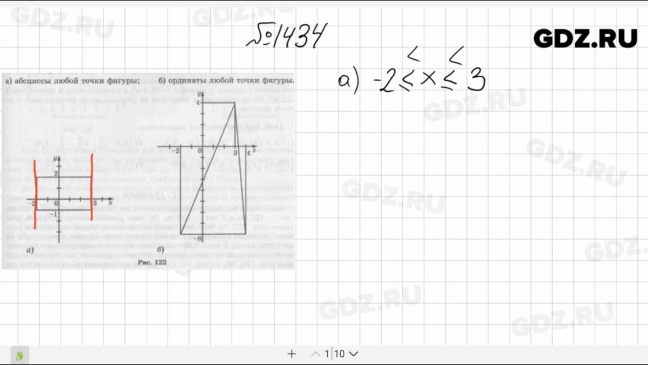 Гдз По Математике 5 Класс Номер 1434