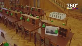 Легендарный читальный зал открывается в библиотеке имени Ленина