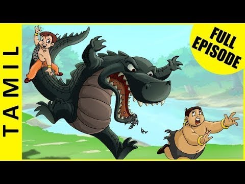 Crocodile Crazy | Chhota Bheem Full Episodes in Tamil |  S1E8B