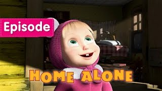 Masha and The Bear - Home Alone (Episode 21) thumbnail