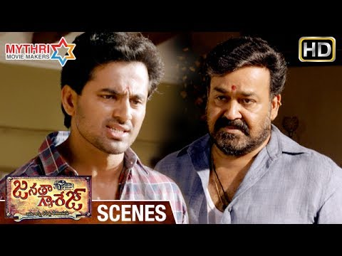 Janatha Garage Telugu Movie Scenes | Unni...