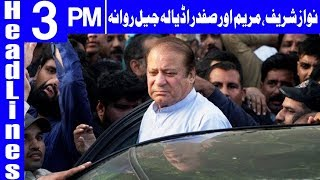 Nawaz, Maryam Leave Jati Umra For Adiala Jail | Headlines 3 PM | 17 September 2018 | Dunya News