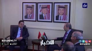 مباحثات أردنية مغربية حول مختلف القضايا الثنائية والإقليمية - (28-3-2018)