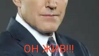 Фил Колсон выжил в сериале Агенты Щит!