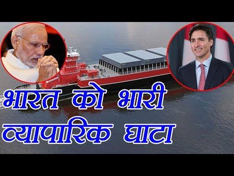 PM Modi के Canada दौरे के बाद हुआ india को भारी व्यापार घाटा, आंकड़े देखकर चौंक पड़ेंगे आप