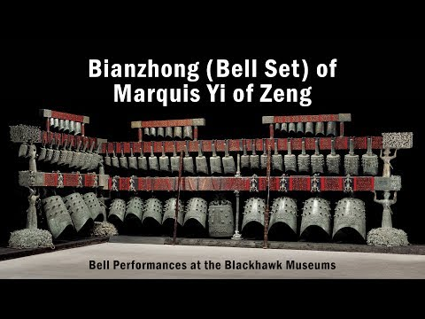 Bianzhong Of Marquis Yi Traditional Chinese Bells