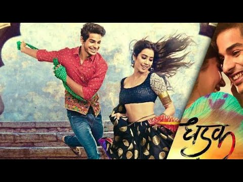 Jo meri manzilo ko jati hai tere nam ki koi sadak new latest full song ? dhadak movie