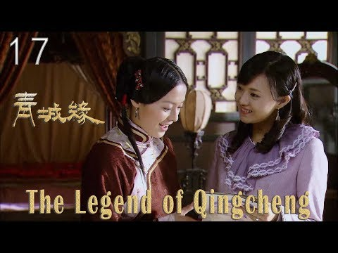 Chinese Drama 2019 | The Legend Of Qin Cheng 17 Eng Sub 青城缘 | Historical Romance Drama 1080P