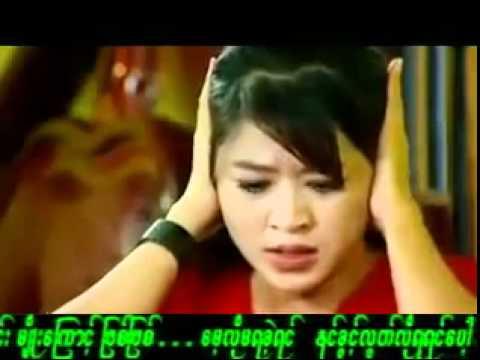 NaY ToE AnD EiNdRa KyAw ZiN SoNg