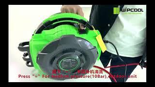 WIPCOOL 에어컨 무선세척기 클리닝펌프 충전식 리튬