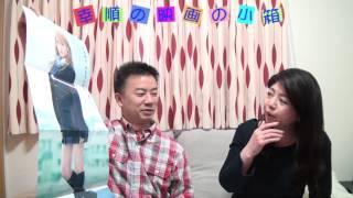 映画の小箱 2015/04/30 新宿スワン・映画ビリギャル