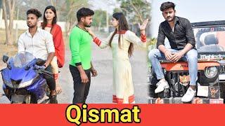 Qismat | Waqt Sabka Badalta Hai  Thukra Ke Mera Pyar | अमीर vs गरीब | Aukaat | Vipin Yadav