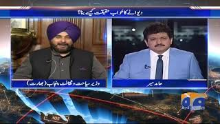 Capital Talk - Navjot Singh Sidhu Talks About Baba Guru Nanak And Baba Fareed