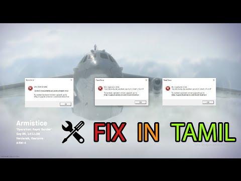 How To Fix COD War Zone Error (Dev Error 6068, Fatal Error , File Missing , DirectX )!! In [TAMIL]