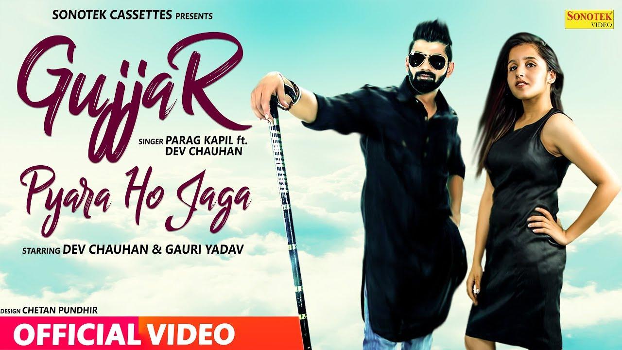 Latest Haryanvi Song Gujjar Pyara Ho Jaga Sung By Parag