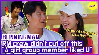 [HOT CLIPS] [RUNNINGMAN] Jaesuk mentioned ❤Kook's ex- Love❤(?), Hilarious talk machines 🤭 (ENG SUB)