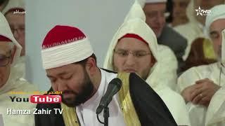 Sheikh Qari Ahmad Bin Yusuf Al Azhari Reciting in Moroccan Royal Palace