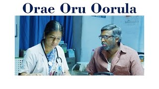 Orange Mittai - Orae Oru Oorula Video | Vijay Sethupathi | Justin Prabhakaran