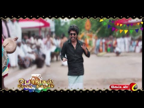 Sherif - Thalapathy Vijay vera level Dancer   #SHERIF DANCE MASTER | RAJINI FIRE...VIJAY SHOCK.. | கொஞ்சம் காபி... கொஞ்சம் DANCE | (PROMO) #thalapathydance #thalapathi #vijaydance #rajini #superstar #petta #theri #mersal #ajith  #viswasam #thala #kamal #tamilcinema #dance #westerndance #folkdance #happypongal2019 #happypongal #SHERIF #CHOREOGRAPHER  Like: https://www.facebook.com/CaptainTelevision/ Follow: https://twitter.com/captainnewstv Web:  http://www.captainmedia.in  About Captain TV  Captain TV, a standalone Tamil General Entertainment Satellite Television Channel was launched on April 14 2010. Equipped with latest technical Infrastructure to reach the Global Tamil Population A complete entertainment and current affairs channel which emphasison • Social Awareness • Uplifting of Youth • Women development Socially and Economically • Enlighten the social causes and effects and cover all other public views  Our vision is to be recognized as the world's leading Tamil Entrainment, News  and Current Affairs media network most trusted, reaching people without any barriers.  Our mission is to deliver informative, educative and entertainment content to the world Tamil populations which inspires people through Engaging talented, creative and spirited people. Reaching deeper, broader and closer with our content, platforms and interactions. Rebalancing Tamil Media by representing the diversity and humanity of the world. Being a hope to the voiceless. Achieving outstanding results efficiently.