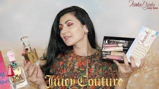 Косметика, которая радует качеством ценой! Juicy Couture Why?