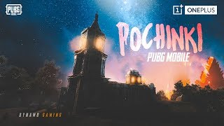 PUBG MOBILE LIVE WITH DYNAMO GAMING | NIGHT STREAM FUN | SUBSCRIBE & JOIN ME