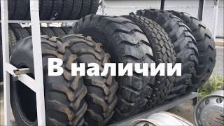 видео Круглосуточный шиномонтаж Краснодар