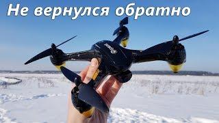 Квадрокоптер Eachine EX1 ... Обзор, тест дальности и не вернулся!
