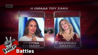 Χριστίνα Κυριάκου vs Δέσποινα Ανδρέου - Ο ανθρωπάκος | 5o Battle | The Voice of Greece