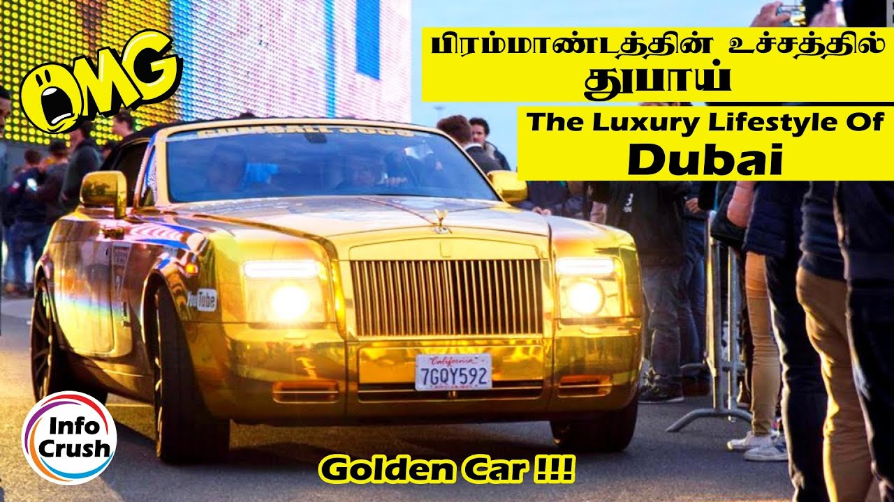 The Luxury Life and Facts of Dubai | Tamil | Info Crush
