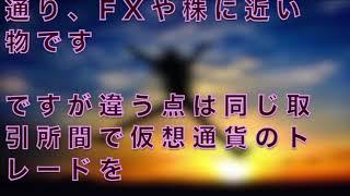 ネットビジネス裁判官のブログはこちら → http://bakuronet.com/?p=3591...